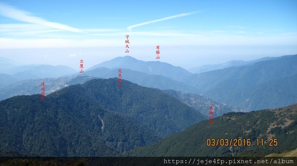 20160303 (130A) 由合歡山主峰頂眺望埔里六秀之一的守城大山(H2420m).JPG