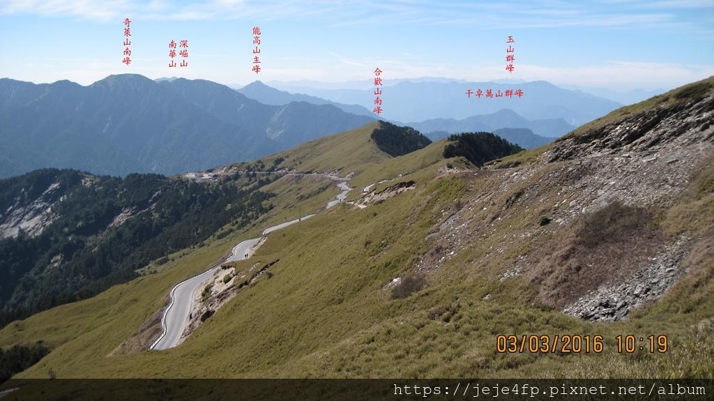 20160303 (67A) 由合歡主峰登山步道眺望.JPG