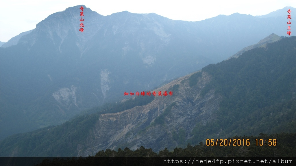 20160520 (134A) 由石門山步道0.5km處眺望.JPG