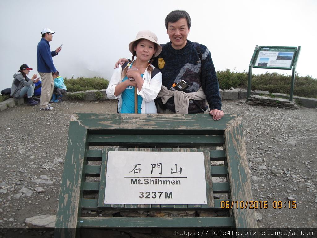 20160610 (77) Joyce人生第1座百岳(登頂石門山--Jesse的第3次).JPG