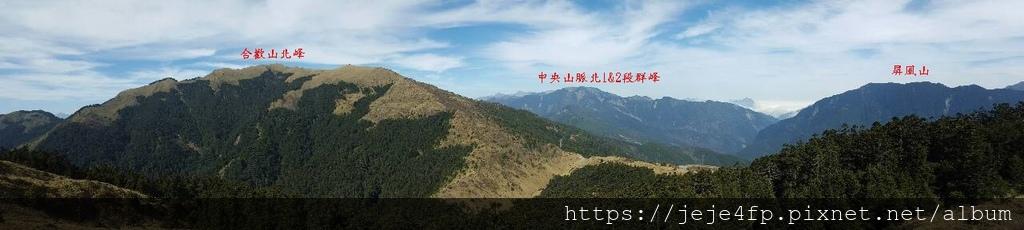 20160303 (205A) 由石門山頂眺望北方(左)至東方(右)群峰.jpg