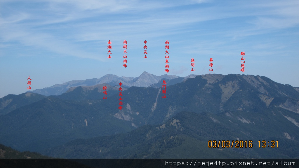 20160303 (225A) 由石門山頂眺望.JPG