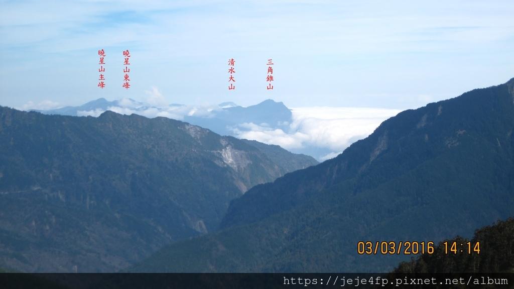 20160303 (222A) 由石門山頂眺望塔次基里溪谷的雲海.JPG