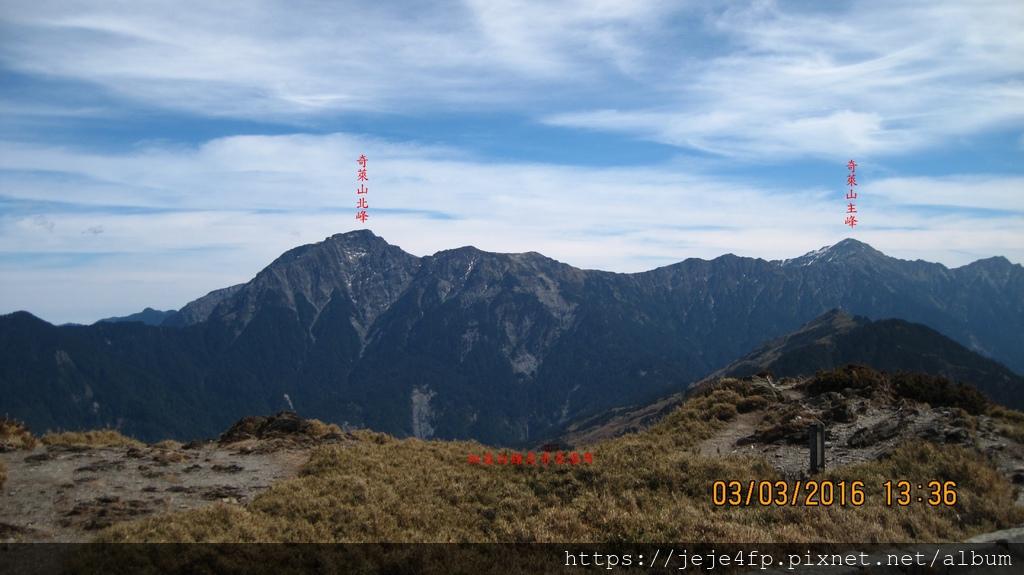 20160303 (216A) 由石門山頂眺望東南方的奇萊山群峰.JPG