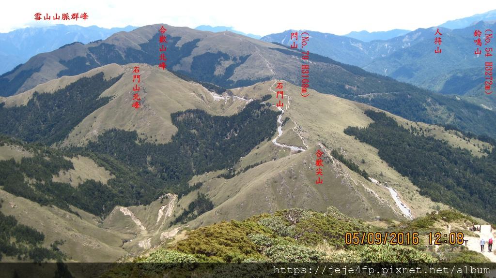20160509 (151A) 由登頂前的假山頭眺望.JPG