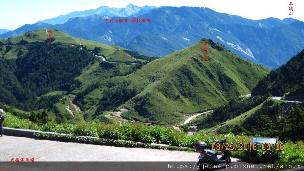 20160825 (118A) 由台甲公路31.4km處(武嶺觀景台)眺望.JPG