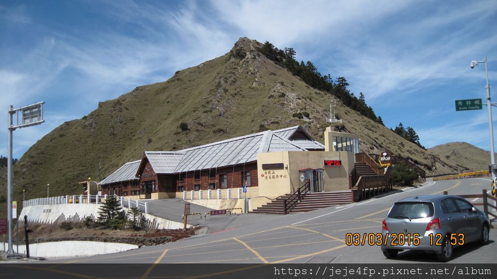 20160303 (169) 台14甲道路33Km處的合歡山遊客中心 [合歡尖山登山口海拔3158m].JPG