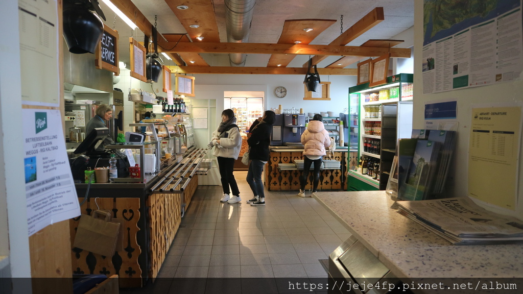 20181113 (134) Rigi山上的小商店.JPG