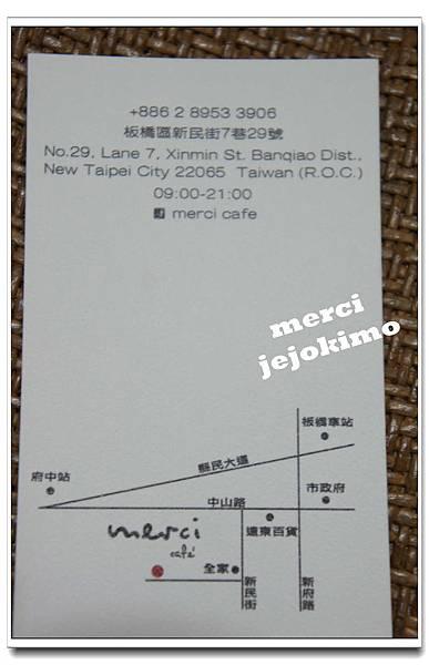 DSC05782