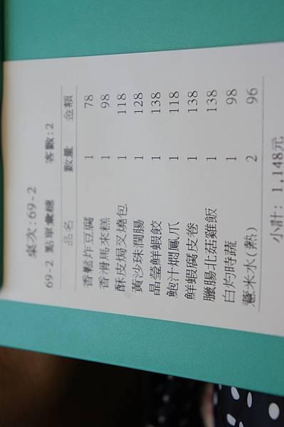 DSC05984.JPG