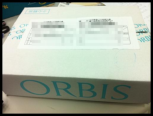 ORBIS箱子.jpg