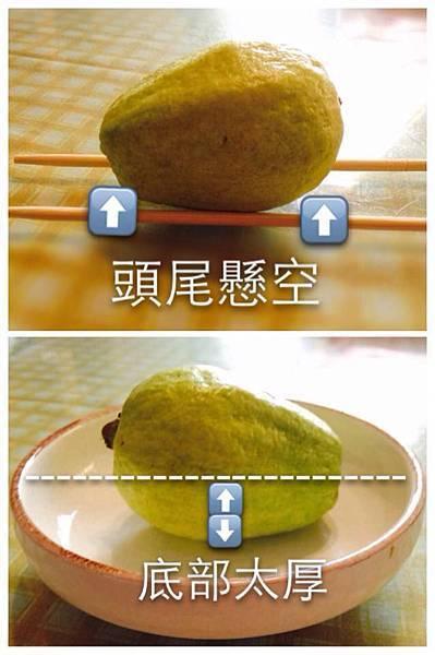 馬鈴薯手風琴切法圖示