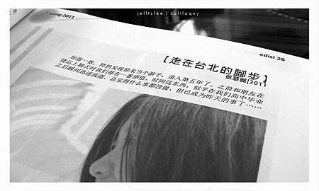 jell_副本.jpg