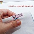 【晶晶親自實作範例】5.完成了, 布貼完全緊密貼在衣物上囉!!