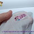 【晶晶親自實作範例】6.晶晶特地拿去水洗搓揉…姓名布貼還是緊緊的粘在上面唷!!!!!!!