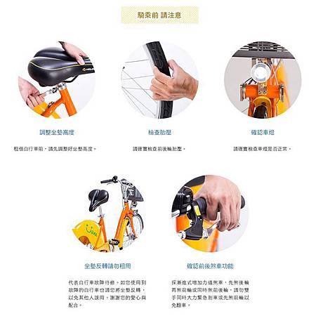 2014-10-01 20_27_00-iBike 臺中市公共自行車.jpg