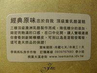 IMGP6462.JPG