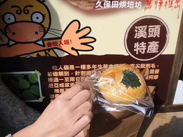 咬人貓麵包~裡面包起司跟燻雞肉