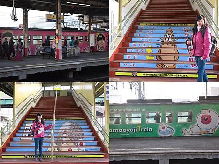車站的樓梯有鬼太郎的卡通圖案,正巧也遇到鬼太郎列車進站