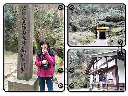 龍源寺間步是開放一般參觀的坑道,入內需購買門票,原價400円,海外遊客出示護照可享半價優惠。