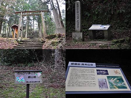"""左上角那個""""佐毘売山神社""""創建於十六世紀中期,供奉著掌管礦業的金山彥神,現在所見的建物建於1819年,是日本規模最大的山神社,"""