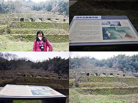 石見銀山是西元1526年時由博多商人神屋寿貞發現並正式開採銀礦,1533年時使用朝鮮引進的灰吹法鍊銀(另有一說為中國傳進),大幅提升銀產量。根據調查,下河原吹屋跡為江戶初期的銀精鍊所遺跡。