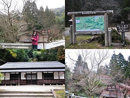左上張是山櫻,我想櫻花季來一定美翻了。 左下角是休憩所,走了累了,還在坐在此休息片刻再出發呢!