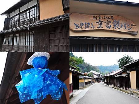 比較城都市的喧嘩我還是比較愛偏僻城鎮的安靜跟古色古香,才能真正受到日本國的氣息