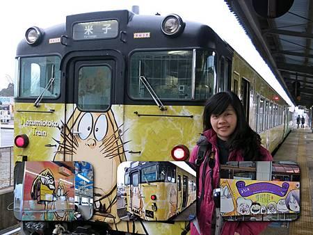 我們搭到的是臭鼠男跟眼球老爹的兩列車子,聽說每個班次都是兩列不同的造型車組成的