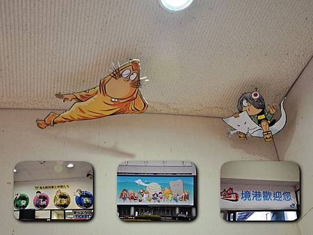 天花板上也有妖怪出沒。從米子到境港總共有四種不同造型的妖怪列車行駛