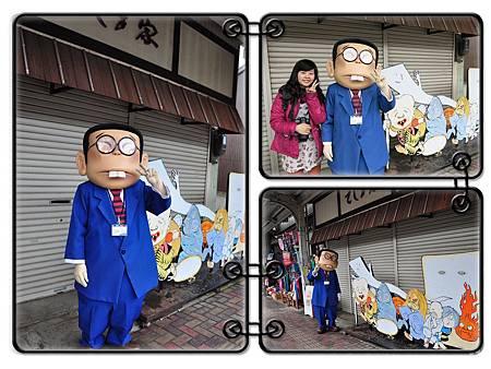 散步突然遇到這位暴牙的藍西裝先生,說真的我不知道他是鬼太郎裡頭的哪位人物...