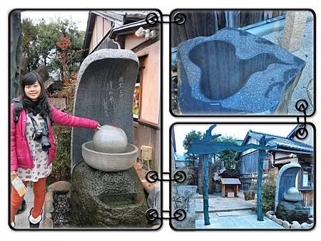 最後妖怪橫町上還有一個妖怪神社
