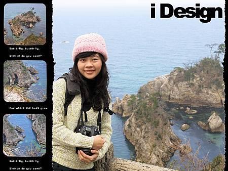 浦富海岸,在每年的3月~11月可以搭船去看各式奇型怪壯的石頭