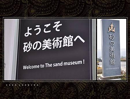 砂丘美術館,每年1月初~4月左右不對外開放,因為正在製作砂像