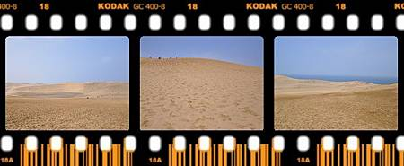 這輩子也許沒機會去到埃及的沙漠,但我想來個日式沙漠也不賴