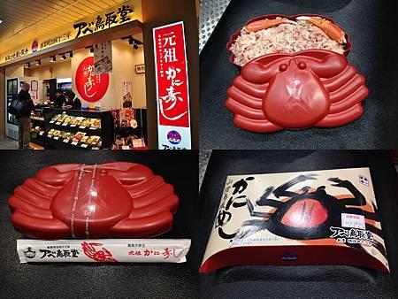 這是今天的晚餐,在鳥取駅買的螃蟹便當1100円,但沒有我在米子駅買的那個好吃
