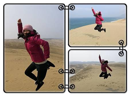 試試在沙漠中跳躍的感覺吧!