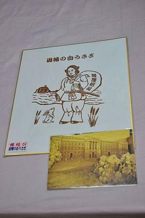 到鳥取觀光現在還有送這個砂畫跟名信片,真的是超超值的。