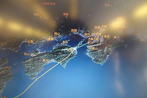 這次跑了高松、松山、廣島、岡山、山口、倉敷