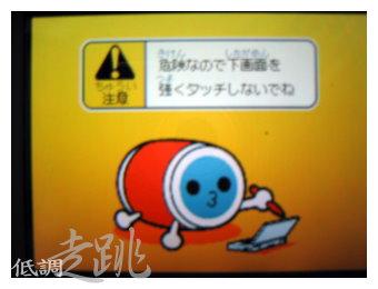 2007_09_09 002.jpg