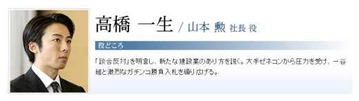 110112_002.jpg