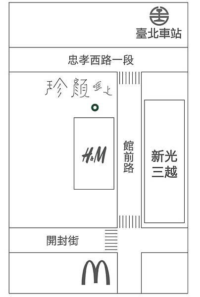 珍顏地圖-01.jpg