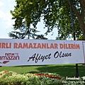 istanbul4 141