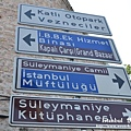 istanbul4 179