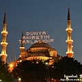 istanbul4 257