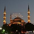 istanbul4 255