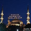 istanbul4 260