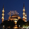 istanbul4 259