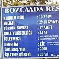 bozcaadaD7 093