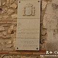 aranjuez-cuenca-nikon 115